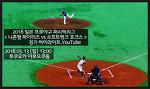 [H/L] 2018 일본프로야구 - 니혼햄 파이터즈 vs 소프트뱅크 호크스 (05.13)