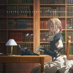 [바이올렛 에버가든] ヴァイオレット・エヴァーガーデンOriginal SoundTrack -「Automemories」