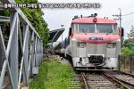 코레일 철도의 날 (6/28) 기념 특별 이벤트 (KTX 특실 무료 업그레이드, 할인쿠폰 등)