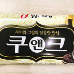 빙그레 쿠앤크 쿠키와 크림의 달콤한 만남