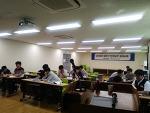 (관리자안전교육) 고려개발 - 감성안전리더십 - 박지민강사