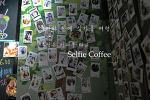 [싱가포르] 하지 레인에서 추억 남기기, Selfie Coffee