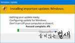 가짜 Windows Update 창을 생성하는 Stop 랜섬웨어 무료 복구툴 정보 (2019.1.20)