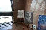 천안에서 만날 수 있는 시의 역사 '현대시 100년관'