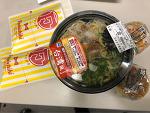 1319일차 다이어트 일기! (2018년 4월 20일)