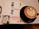 [미래직업리포트 시즌8: 기획이 뭐길래?] 박신영의 <기획의 정석> 편