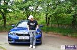 [시승기] 신형 3시리즈 BMW 330i M 스포츠패키지 시승기