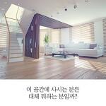<위아카이 최민기의 다음 미션은?> by. 위아카이 최민기 대리