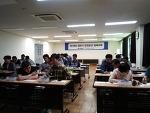 (관리자안전교육) 고려개발 - 감성안전리더십, 관리자 직무와 역할 - 박지민강사