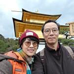 일본 쿄토, 홋카이도 여행 (2) - 교토 치쿠린, 천룡사, 금각사