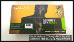 GALAX Geforce GTX1050 TI OC D5 4GB 개봉 및 사용 후기 by 마산냥캣™