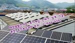 ◈ 태양광발전사업~태양광발전소 리스크 검토하기 ◈