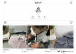 [아동복마켓] 헬로진주 를 소개합니다~ㅎ