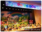 작은학교인 우산초등학교의 이쁜 학예발표회