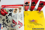 [일본음식] 후쿠오카 여행선물 추천 하카타토오리몽, 에비멘타이센베이