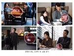 SBS주말드라마 운명과분노 PPL 광고설명회