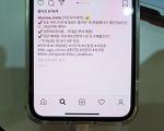 홍진영 언니 출연 예정, 미운우리새끼 주목받는 까닭