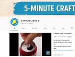 """유튜브 추천 채널 - 열네 번째 이야기 """"생활의 달인이 되자 5-Minute Crafts"""""""