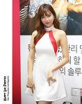 2016 P&I show No. 36 (모델 강이나)