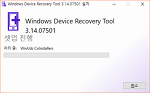 Windows Device Recovery Tool로 Lumia 950 XL 살리기2