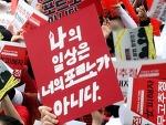 정준영 성폭력 범죄 - 절망적인 사건과 절망적인 반응