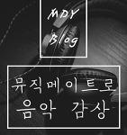 SKT를 쓰면 노래를 무료로 감상?! feat.뮤직메이트