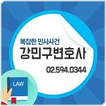 채권자취소권의대상 사해행위취소 등