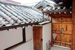 서울여행, 북촌의 작은 한옥에서 편안하고 푸근한 잠자리를 느끼다. (에어비앤비)
