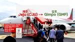 [180512] 제주-김포 (CJU-GMP), 티웨이항공 (TW712), B737-800 탑승기
