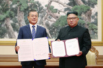 [정동칼럼]평양 선언문 속 '협상의 예술'