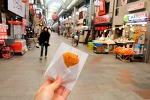 Tockey와 함께하는 오사카 로컬시장 둘러보기