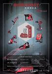 제6회인천국제용접&절단&레이저설비산업전 - 참가업체 소개: (주)지수솔루션(Tel: 02-2631-1156)