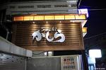 [합정역 초밥 맛집] 맛있는 스시코스, 스시 카시라
