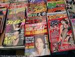일본 매독 급증 오사카 20대 여성 확산 일본반응