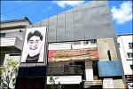 김광석 스토리하우스-대구 방천시장 김광석길