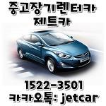 중고장기렌터카 아반떼MD 타고 안영동신대송어장