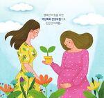 임신 출산 실손보장-현대해상 굿앤굿()여성건강보험