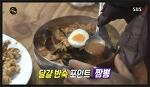 [생활의달인]나주 인생 짬뽕 달인 인생 탕수육 맛집 우남식당