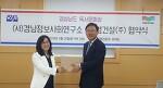 경남독서문화상 남명건설(주) 협약