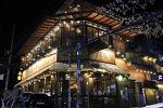 [홍대 이자카야 맛집] 분위기 좋은 술집, 맛있는 교토 홍대점