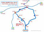 김해 명산 무척산(無隻山)등산후기