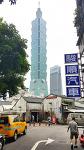 [대만여행 기록 대방출] 1일 - 타이페이 xinyi 근처의 숙소에서 찍은 사진