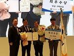 시루, '제15회 대한민국 지방자치 경영대전' 국무총리상 수상