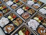 #142 포항시 건강지원센터 저녁도시락 (포항도시락 수에노도시락)