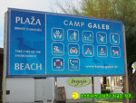 크로아티아 대형캠핑장과 미니 캠핑장 차이