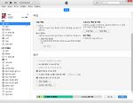 유튜브 mp3 변환과 아이튠즈 수동 동기화 관리 방법