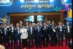 2018 대한민국 국제 관광박람회 개막