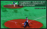 2018.05.13 [니혼햄 파이터즈 vs 소프트뱅크 호크스] <2부> 경기 관전기 by 마산냥캣™
