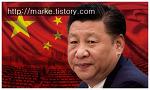 중국 현지에선 어떤 VPN이 추천 받을까?