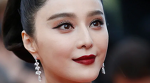 중국 배우, 판빙빙 탈세 탈루 징벌액수 1450억원, 판빙빙 소유 아파트 41채 매각